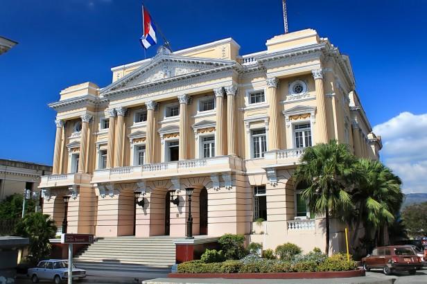 Emilio Barcardi Museum, Santiago de Cuba